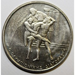 GREECE - KM 177 - 500 DRACHMES 2000 - OLYMPIC GAMES 2004