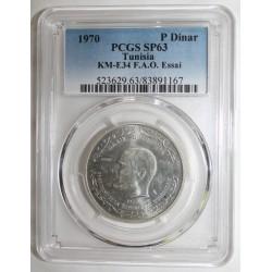 TUNISIA - KM E34 - 1 DINAR 1970 - F.A.O. - TRIAL COIN - PCGS SP 63
