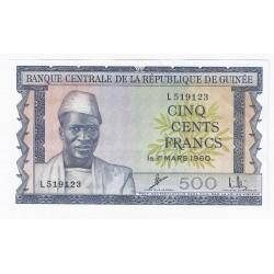 GUINEE - PICK 14 - 500 FRANCS 01/03/1960 - SPL