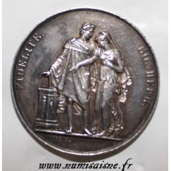 WEDDING MEDAL - SILVER