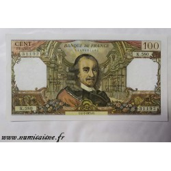 FRANCE - PICK 149 - 100 FRANCS 1971 - 01.07 - TYPE CORNEILLE - K.580