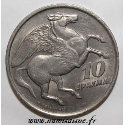 GRÈCE - KM 110 - 10 DRACHMES 1973 - PÉGASE