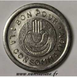 ALGERIA - GOOD FOR CONSUMPTION - WITH MINTMARK, WITHOUT SIGNATURE