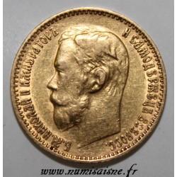 RUSSIA - Y 62 - 5 ROUBLES 1899 ФЗ - Saint Petersburg - NICHOLAS II - GOLD