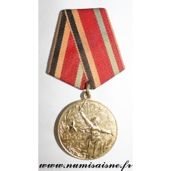 USSR - MEDAL - 1939 - 1945 - THE 30 YEARS OF THE VICTORY OF THE ALLIES