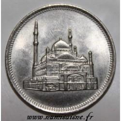 EGYPT - KM 556 - 10 PIASTRES 1984 (AH 1404)