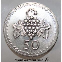 CYPRUS - KM 41 - 50 MILS 1963