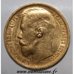 RUSSIE - Y 65.1 - 15 ROUBLES 1897 - Saint-Pétersbourg - NICHOLAS II - OR