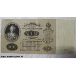 RUSSIE - PICK 5 b - 100 ROUBLES 1898 (1903 - 1909)