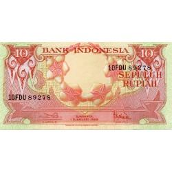 INDONESIA - PICK 66 - 10 RUPIAH - 01/01/1959
