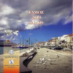GRECE - COFFRET EURO BRILLANT UNIVERSEL 2019 - SAMOS - 3.88 euros