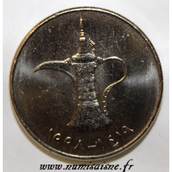 UNITED ARAB EMIRATS - KM 6.2 - 1 DIRHAM 1998 - AH 1419
