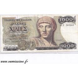 GRECE - PICK 202 - 1000 DRACHMES - 01/07/1987
