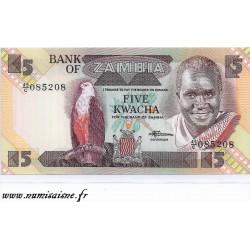 ZAMBIE - PICK 25 d - 5 KWACHA - 1980-88 - sign 7