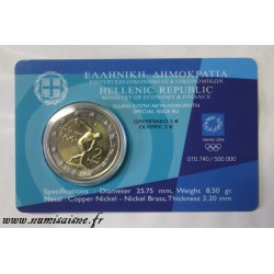 GREECE - KM 209 - 2 EURO 2004 - ATHENS OLYMPIC GAMES - COINCARD