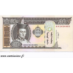 MONGOLIE - PICK 64 - 50 TUGRIK 2008