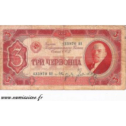 RUSSIA - PICK 203 - 3 CHERVONTSA - 1937