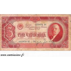 RUSSIE - PICK 203 - 3 CHERVONTSA - 1937