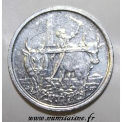 ETHIOPIA - KM 43 - 1 SANTEEM 2005 - EE 1997
