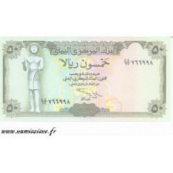 YEMEN - PICK 27 a - 50 RIALS - NON DATE (199?) - SIGN. 9
