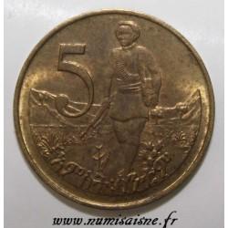 ETHIOPIA - KM 44.1 - 5 SANTEEM 1977 - EE 1969