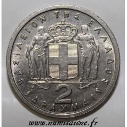 GREECE - KM 82 - 2 DRACHMAI 1959