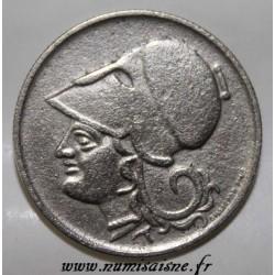 GREECE - KM 69 - 1 DRACHME 1926