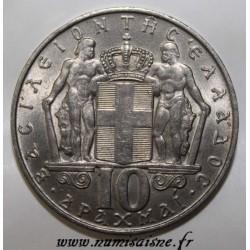 GREECE - KM 96 - 10 DRACHMAI 1968