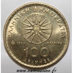 GRÈCE - KM 159 - 100 DRACHMAI 1994
