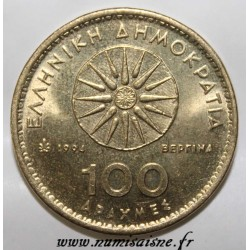 GREECE - KM 159 - 100 DRACHMAI 1994