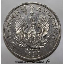 GRÈCE - KM 71.1 - 5 DRACHMAI 1930
