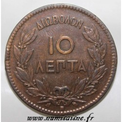 GREECE - KM 43 - 10 LEPTA - 1869 BB - GEORGE I