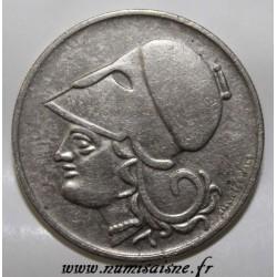 GRÈCE - KM 70 - 2 DRACHMAI 1926