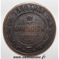 RUSSIE - Y 10.2 - 2 KOPEKS 1890