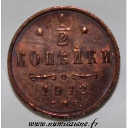 RUSSIE - Y 48.1 - 2 KOPEKS 1912