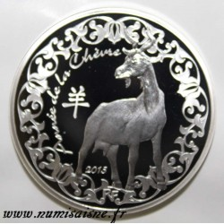 FRANCE - KM 2268 - 10 EURO 2015 - YEAR OF GOAT - SECOND HAND