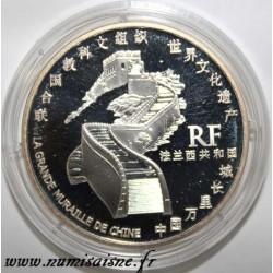 FRANCE - KM 1491 - 1 1/2 EURO 2007 - GRANDE MURAILLE DE CHINE- OCCASION