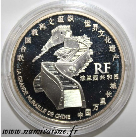 FRANCE - KM 1491 - 1 1/2 EURO 2007 - GREAT WALL OF CHINA - SECOND HAND