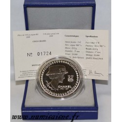 FRANCE - KM 1566 - 5 EURO 2008 - COCO CHANEL - SECOND HAND