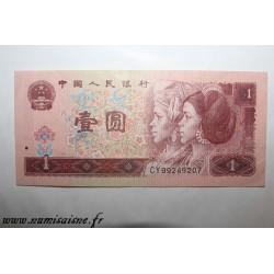 CHINE - PICK 884 C - 1 YUAN 1996