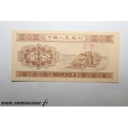 CHINE - PICK 860 c - 1 FEN 1953