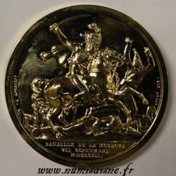 FRANCE - MEDAL - NAPOLÉON BONAPARTE - BATTLE OF MOSKOWA - 1812