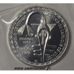 WEST AFRICAN STATES - KM 7 - 500 FRANCS 1972 - 10 YEARS OF THE MONETARY UNION