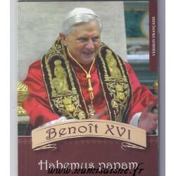 VATICAN - BENOÎT XVI - HABEMUS PAPAM - COFFRET PROTOTYPE 8 PIECES - ESSAI - 2005 - VERSION FRANÇAISE
