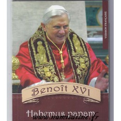 VATICAN - BENOÎT XVI - HABEMUS PAPAM - PROTOTYPE COIN SET - TRIAL / PATTERN - 8 COINS - 2005 - FRENCH VERSION