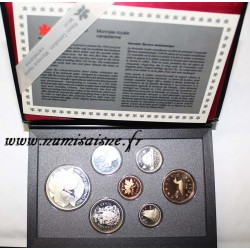 CANADA - PROOF COIN SET 1996 - 7 COINS