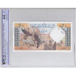 ALGERIE - PICK 124 s - 50 DINARS - SPECIMEN - 1964 - PCGS 64