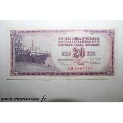 YUGOSLAVIA - PICK 88a - 20 DINARA - 12/08/1978 - SIGN 10