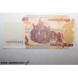 CAMBODIA - PICK 52a - 50 RIELS - 2002