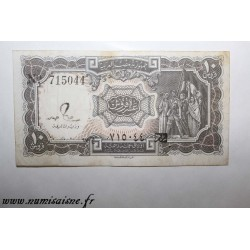 EGYPT - PICK 184a - 10 PIASTRES - L.1940 (ND1971) - sign HAMED - SERIE 48
